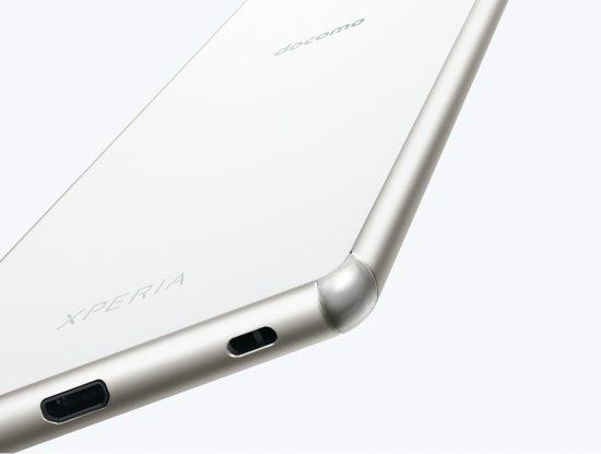 Xperia Z4は薄くて軽い
