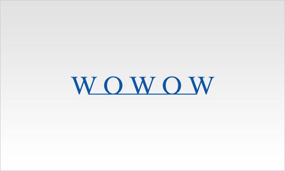 WOWOWのiPadレンタルサービスは詐欺じゃないよ!利点を紹介