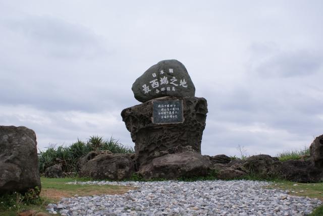 ダイビング出来るスポットは与那国島だけ?日本の海底遺跡を色々まとめてみた