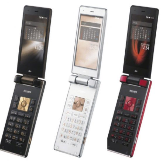 携帯端末は「AQUOS K(SHF32)」にして、タブレットに格安SIMを挿すのもあり