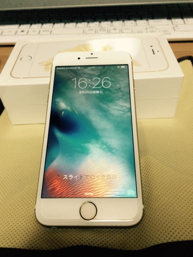 iPhone6sゴールド64GBを購入!使い心地や感想 ソフトバンクの手続き面倒すぎない?