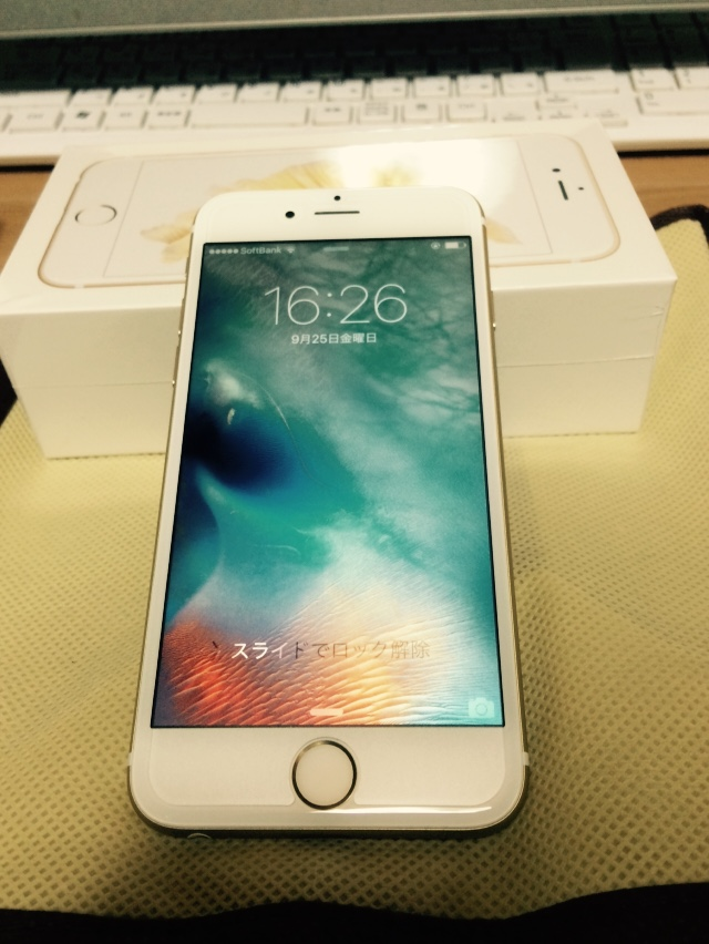iPhone6sは薄くて大きい