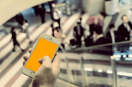 DMM mobileの通話料はどれくらい?