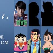 ソフトバンクのスペシャルCM各動画