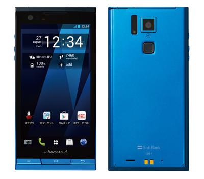 日本製のおすすめスマホって?Xperia以外のスマートフォンって何がある??