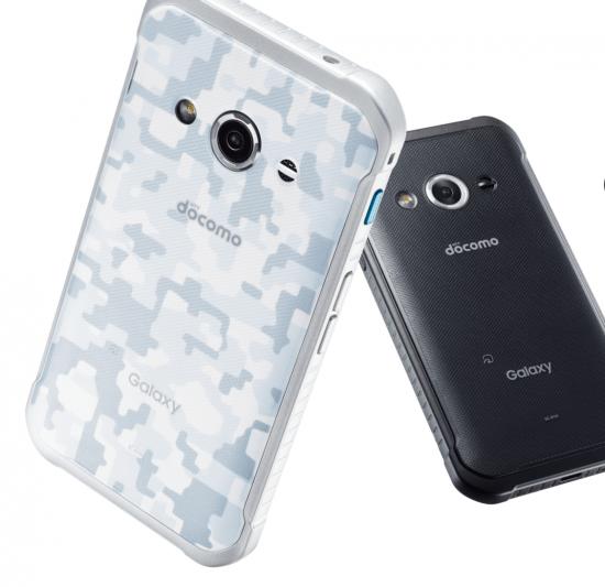 Galaxy Active neo SC-01Hの凄さは、そのタフさ
