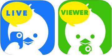 ツイキャスには2種類のアプリがある