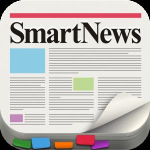 アプリSmart News(スマートニュース)