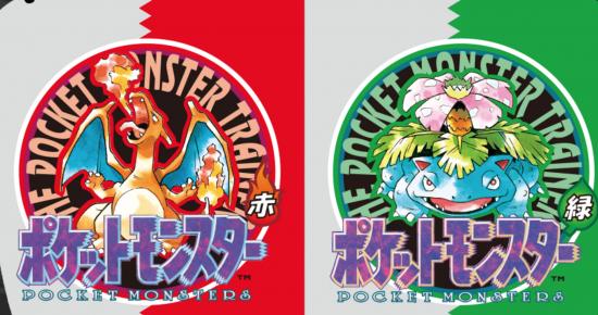 「どっちを選ぶ?ポケットモンスター赤VS緑」開催