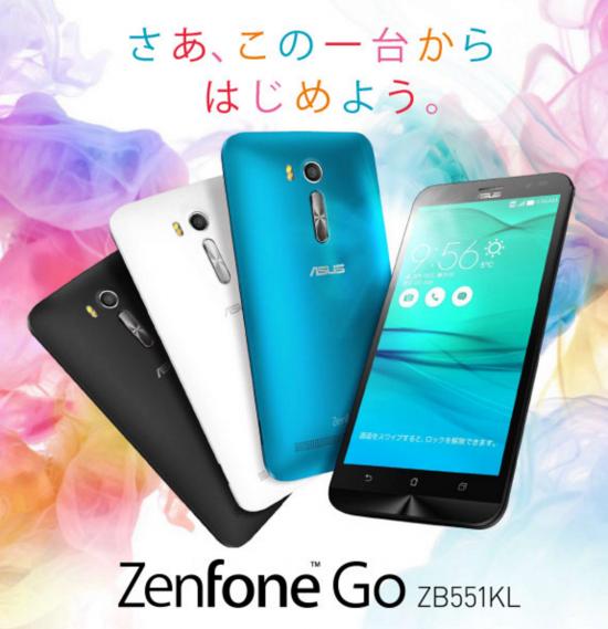 画像:ASUS ZenFone Go