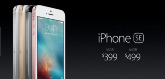 新型iPhone「iPhone SE」のスペックや価格