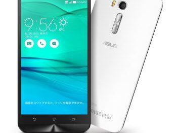 入門機としての「ZenFone Go」