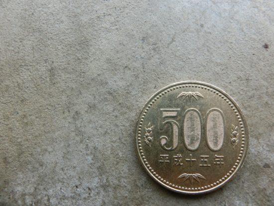 ソフトバンクユーザーは月額500円!