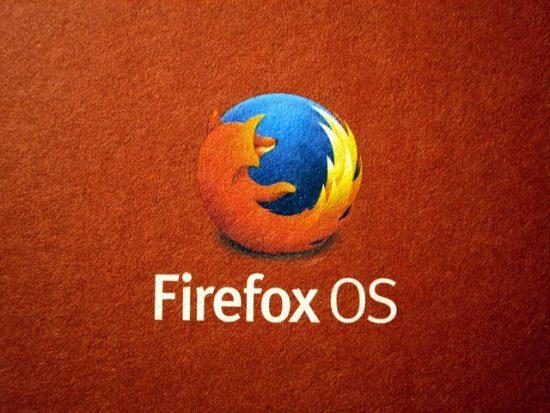 Firefox OSは開発中止が決定