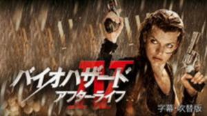 バイオハザード(2002年)