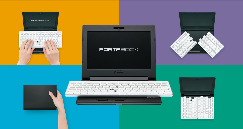 キングジムの電子メモ帳「ポメラ(DM100)」や「ポータブック」の機能や特徴、評価