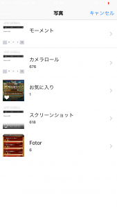 iPhoneの写真をメールに添付する方法4