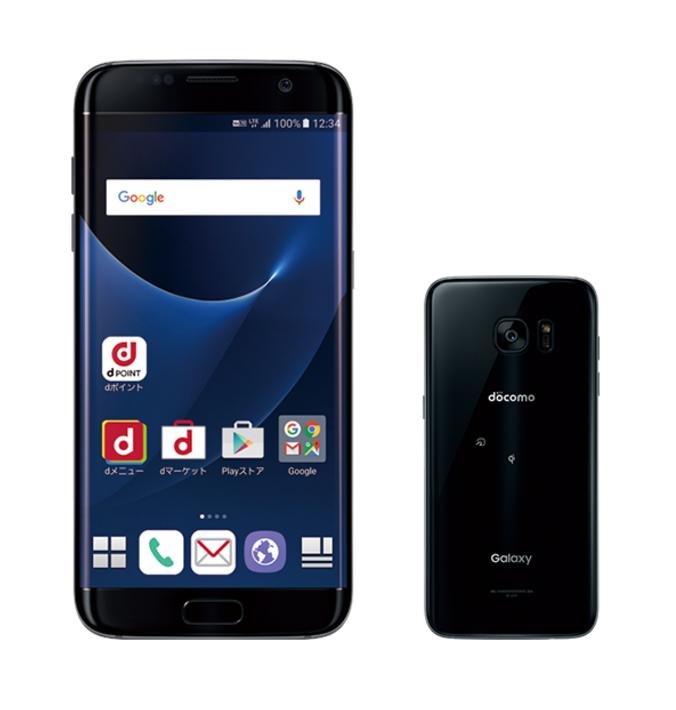 Galaxy S7 edge SC-02Hの性能