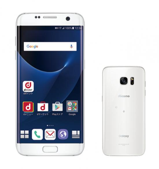 Galaxy S7 edge SC-02Hのカメラは?