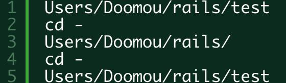 【Ruby】Macのターミナルで一つ前のディレクトリへ戻る方法とは?cdコマンドを使おう!