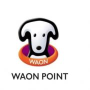 WAON POINTについて
