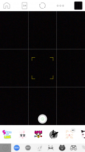 ラインカメラのアニメーション加工の方法2
