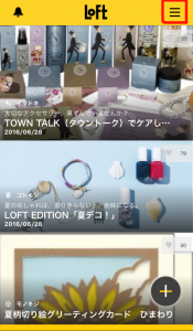 LOFT店舗検索
