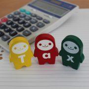 節税の観点で有利な年金保険