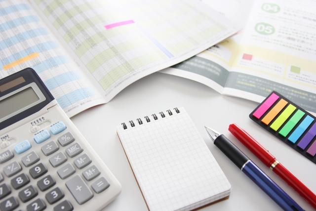 個人型確定拠出年金は全額所得控除の対象に