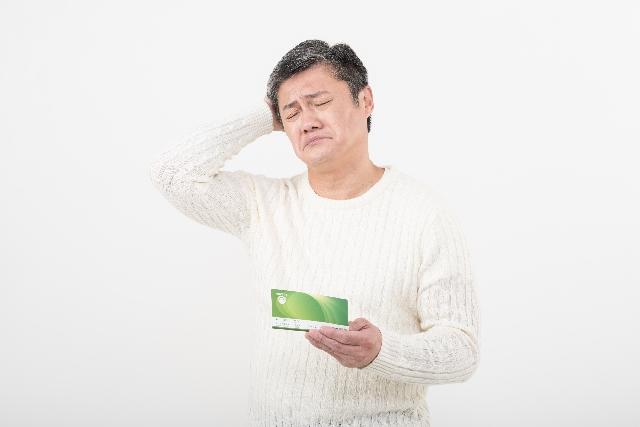 個人年金保険は多く掛けても全額控除にならない