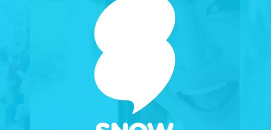 SNOWで撮影した写真はLINEの友達に見られる?マイストーリーの非公開のやり方とは