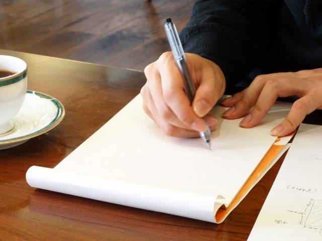 学資保険の控除には生命保険料控除証明書が必要!