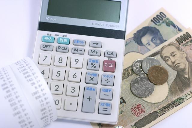 保険と共済の違いって?掛け金が安い?メリット・デメリットを詳しく紹介!