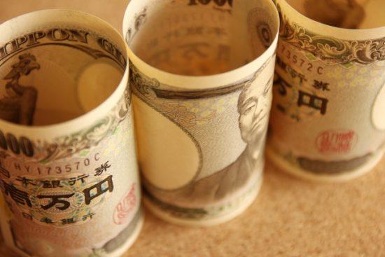 低金利で運用が難しい