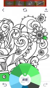 私塗り絵本のやり方・使い方6