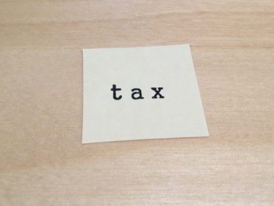 税務上の注意点