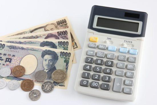 保障や年齢・契約期間で保険料が算出される!