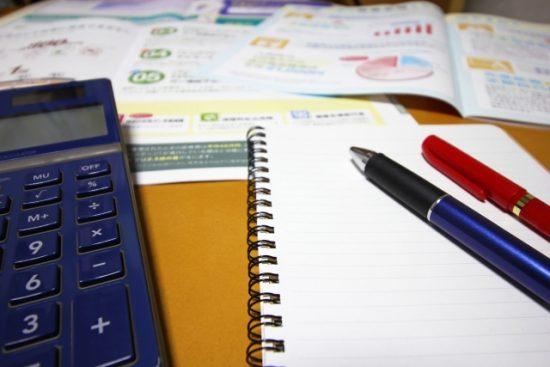 生前給付保険はどういった状態でもらえるのか?