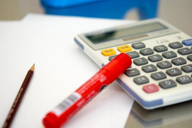 保険を払い済みにして上手い資金繰りを!払い済みのメリットや仕組みを解説