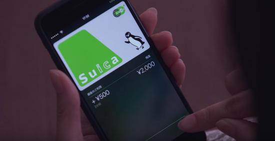 Apple WalletでSuicaにチャージする方法