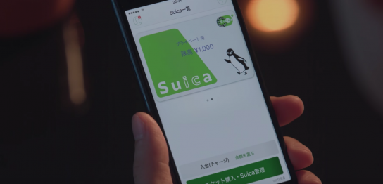 Suicaアプリでチャージする方法