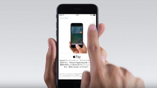 Apple Payにクレジットカードを設定する方法