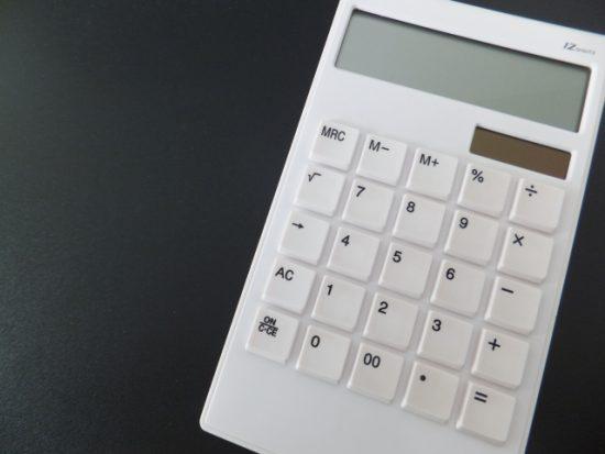 個人年金の所得計算