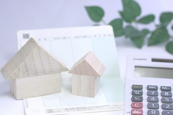 健康状態が住宅ローン契約にも影響