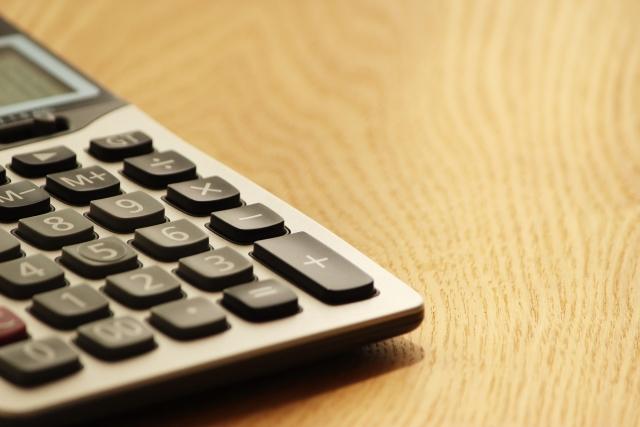 退職金の所得計算