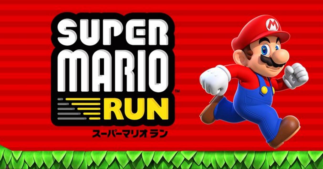 iOS版アプリ「スーパーマリオラン」が12/15に配信!1,200円で3つのモードを制限無くプレイ可能