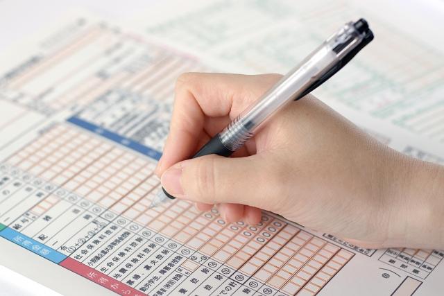 所得税・住民税申告では出来ない