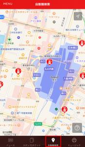 Coke ONアプリの使い方7