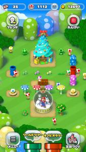 「キラキラクリスマスツリー」「キラキラスノードーム」がデカすぎ