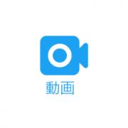 Twitterのアプリだけでライブ配信が可能に!Periscopeなしで配信する方法・やり方